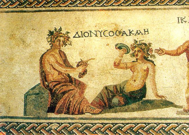 Mosaico em Pafos (ou Paphos), na ilha de Chipe, também chamada de Casa de Dionísio.